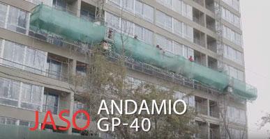 Video-Caso-N°-452-GP-Soluciones-de-andamiaje-y-reducción-de-tiempos-de-instalación-de-revestimiento